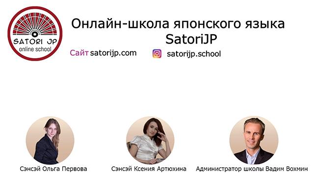О нашей онлайн школе